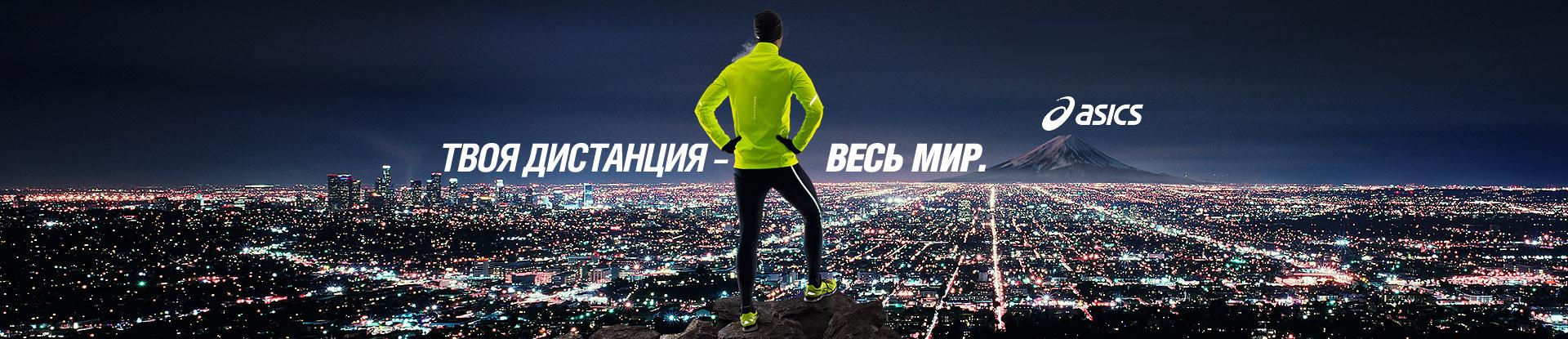 Компания VolleyMAG, являясь официальным дистрибьютором TM ASICS в Украине,  как всегда, предлагает наиболее низкие цены на профессиональную экипировку  в ... 71e02c9e9e0